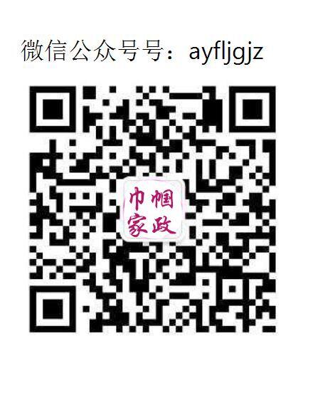 1530760734963758.jpg